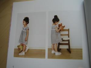 Dress1bk2