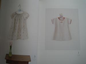 Dress2bk1