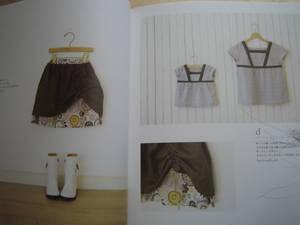 Dress2bk2
