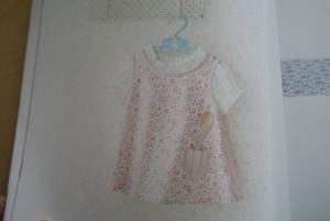 Dress3bk1
