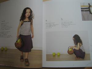 Dress3bk2