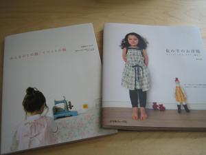 Japanesepatternbooks